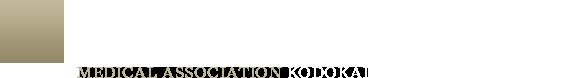 JR山手線の新宿・新大久保・高田馬場・目白・池袋エリアの医療法人社団弘堂会