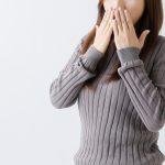 歯周病は臭う?自分で気づかない歯周病口臭はどうやって治す?
